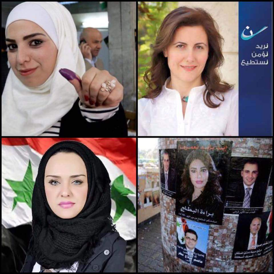 Syrian female voters